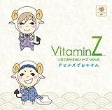 VitaminZ×羊でおやすみシリーズVol.6 『デビルズでおやすみ』