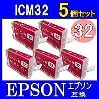 Epson エプソン ICM32 互換インクカートリッジ(マゼンタ)5個セット 残量表示 ICチップ付【DIE-ICM32】