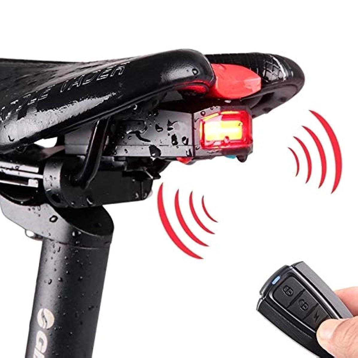 こするパステル均等にリモート?コントロールのスマートな穂軸LED警報自転車の後部ライトテールライト、制御距離:1-100m IP65防水USB充電式,
