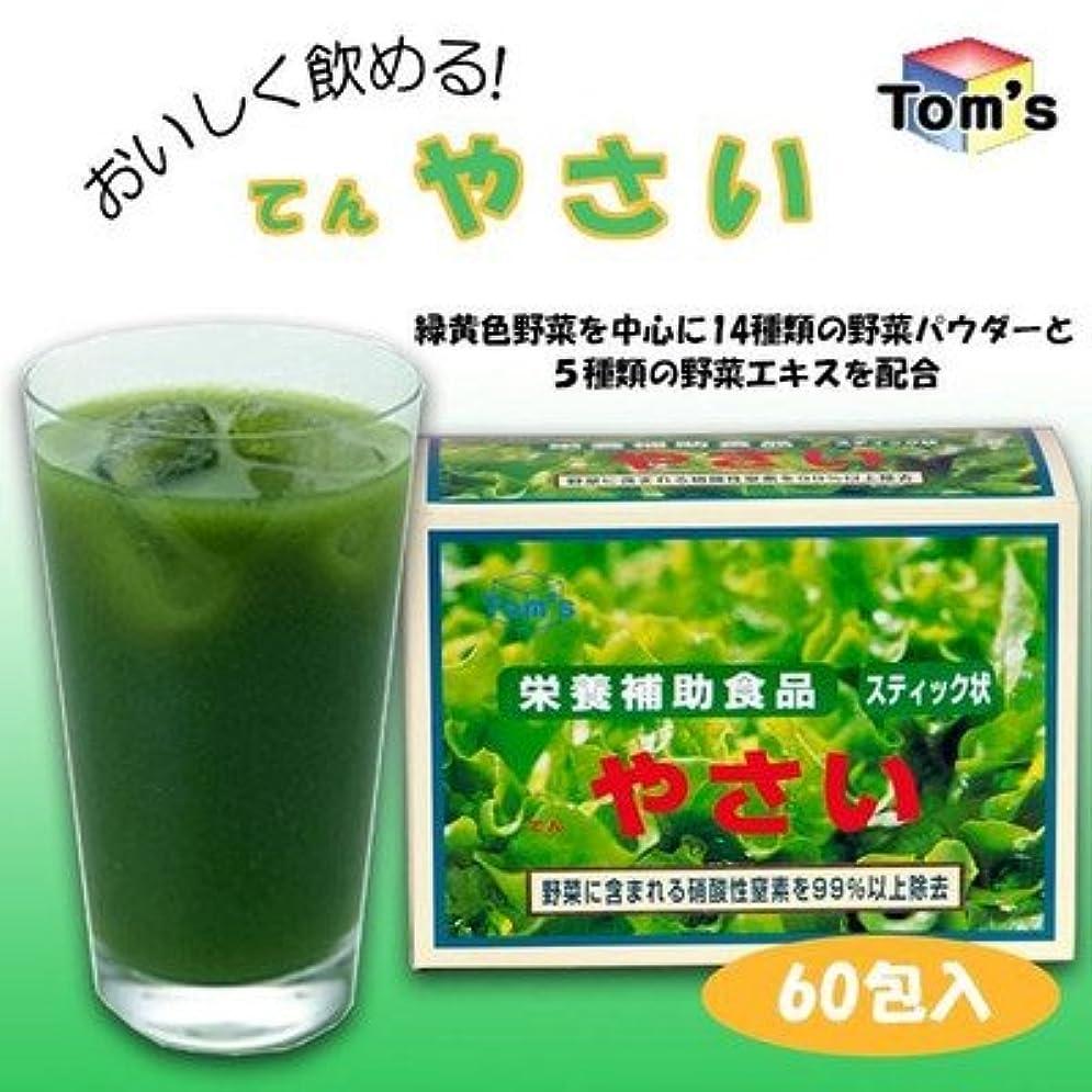 木曜日感覚オリエンテーション栄養補助食品 てんやさい 大1箱(60包入)