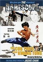 The Cub Tiger of Kwang Tung [並行輸入品]