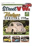 Street VWs (ストリートワーゲン) 2019年 11月号 [雑誌] 画像