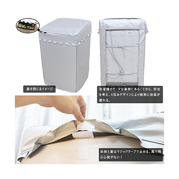 [Mr. You ]洗濯機カバー 裏起毛の厚手...の紹介画像7