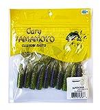 ゲーリーヤマモト(Gary YAMAMOTO) ルア- ティムコ スーパーグラブ 5インチ 976ブルーグラス