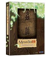 Mushishi: Box Set [DVD] [Import]