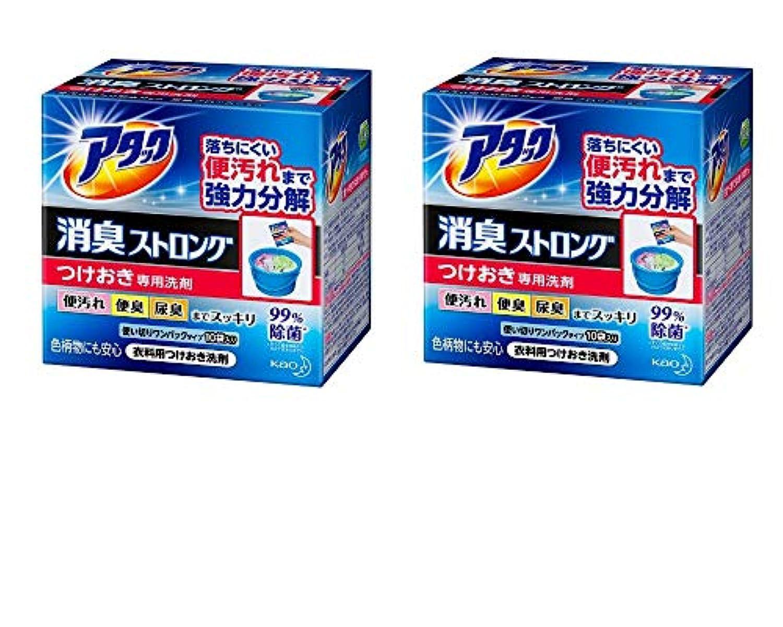 【2個まとめ買い】花王 アタック 消臭ストロング 衣料用洗剤 つけおき用 350g
