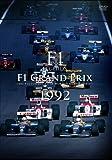 F1 LEGENDS F1 Grand Prix 1992 [DVD]