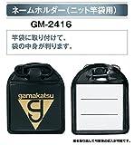 がまかつ (Gamakatsu) ネームホルダー(ニット竿袋用) GM-2416