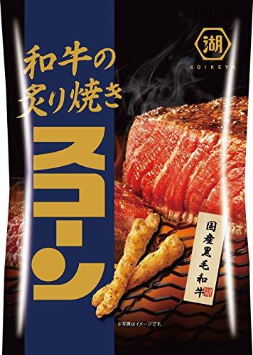 湖池屋 和牛の炙り焼き スコーン 70g ×12袋