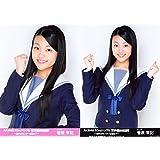 【菅原早記】 公式生写真 AKB48 53rdシングル 世界選抜総選挙 ランダム 2種コンプ