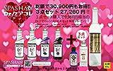 【SPASHAN】 スパシャン2017+超☆KAMIKAZE+グラスウェア 3H 3点セット ...