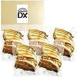 [Amazon限定ブランド] Syabumaru DX ジューシー 焼豚 スライス 国産《*冷凍便》 (100g×5P (合計500g / 5人前))【まとめ買い割引】 まとめ買い対象商品 人気