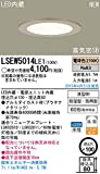 Panasonic LED軒下ダウンライト(60形電球1灯相当)電球色(プラチナメタリック) LSEW5014LE1