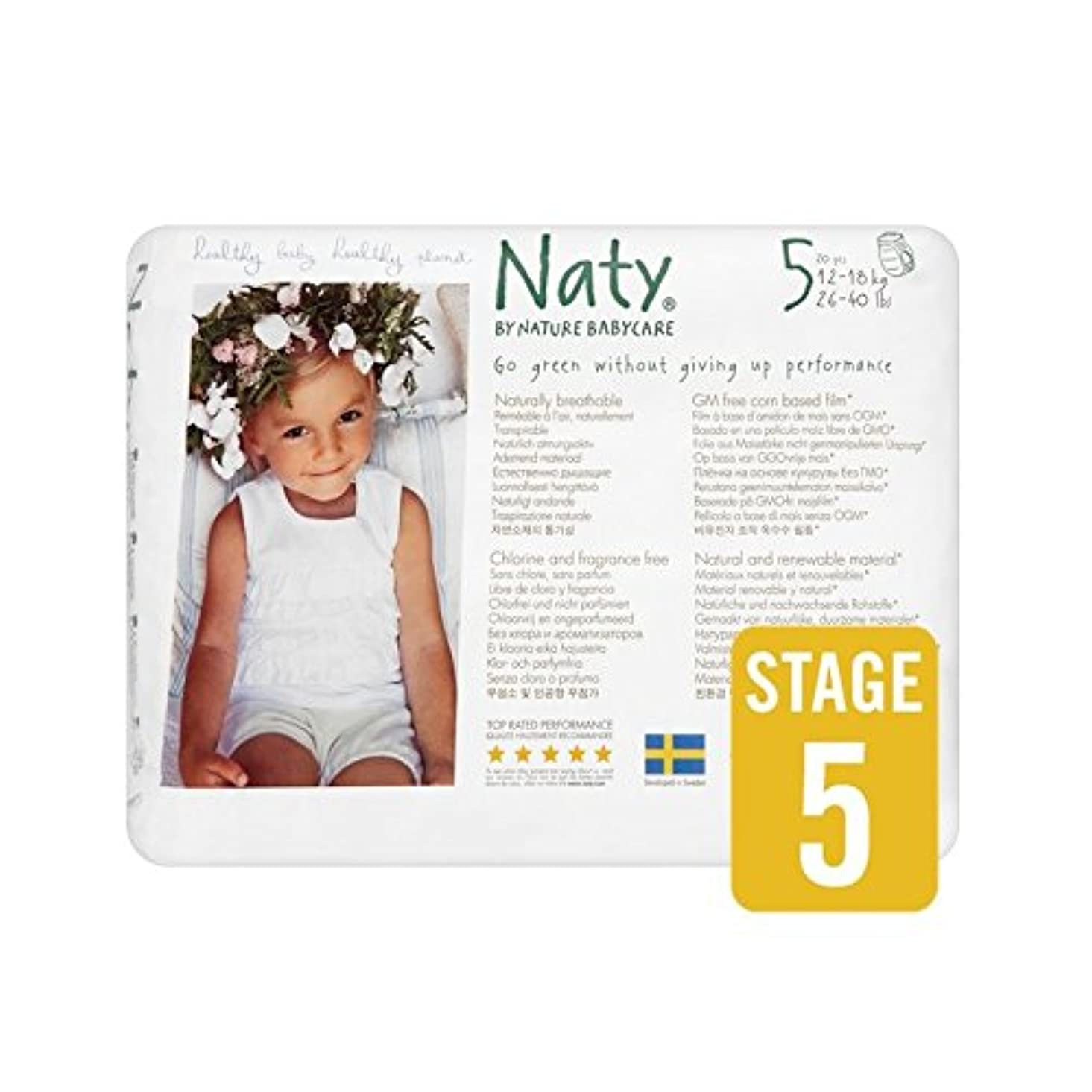 はぁ残り物無効にするNatyサイズ1パック5おむつパンツ20 (Nature) (x 6) - Naty Size 5 Nappy Pants 20 per pack (Pack of 6) [並行輸入品]
