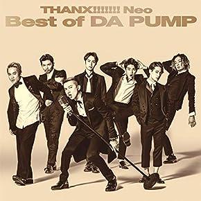 【早期購入特典あり】THANX!!!!!!! Neo Best of DA PUMP(BIGサイズポストカード付/A5サイズ)