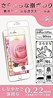 A+ 液晶全面保護強化ガラスフィルム iPhone 6s Plus/6 Plus, さらさらタイプ ホワイト 0.22mm 硬度9H 指紋防止 飛散防止 3Dtouch対応