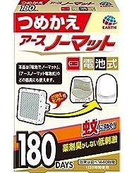 アースノーマット 電池式 180日用 [4.5-10畳用 つめかえ1個入]