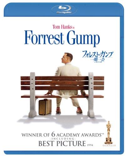フォレスト・ガンプ 一期一会 [Blu-ray]