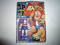 超人パワーシリーズ キン肉マン 王位争奪編 フィギュア