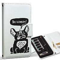 スマコレ ploom TECH プルームテック 専用 レザーケース 手帳型 タバコ ケース カバー 合皮 ケース カバー 収納 プルームケース デザイン 革 犬 キャラクター 英語 010972