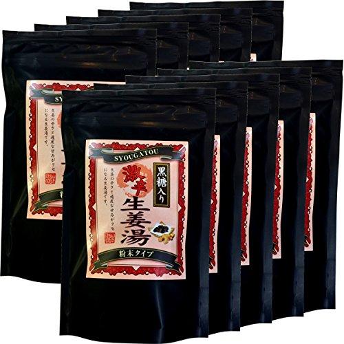 【高知県産生姜】【激辛】黒糖生姜湯 300g×10袋セット