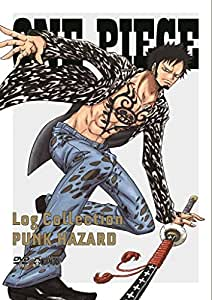 "ONE PIECE Log  Collection  ""PUNK HAZARD""(初回限定版) [DVD]"