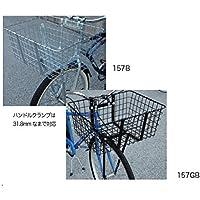(WALD/ウォルド) (自転車用かご)157 ジャイアント デリバリーバスケット CP