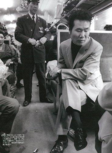 『寅さんの向こうに 渥美清没後20年記念 (週刊朝日ムック)』の6枚目の画像