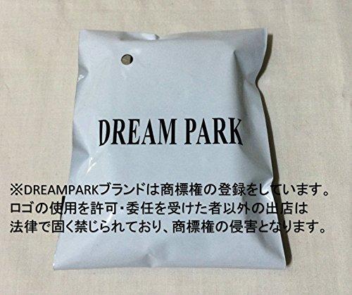 『【コスプレ】KISKIS dreampark コスチューム 巫女(白タイツ付き)2点 セット 和装 白色 赤色 (【Mサイズ】)KK277』の3枚目の画像