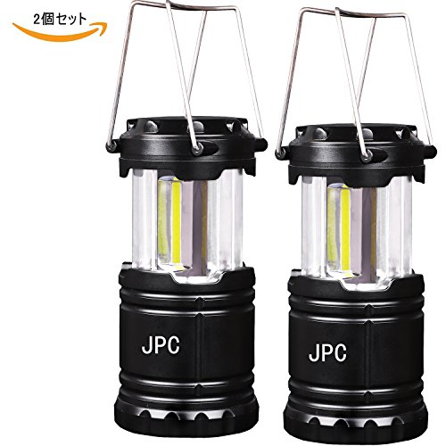 JPC LED ランタン 300ルーメン COB技術 360°照明 影なく 折り畳み式 キャンプ、夜釣り、災害、夜間照明としてもピッタリライト 2個セット