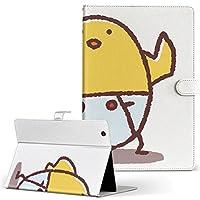 d-01h Huawei ファーウェイ dtab ディータブ タブレット 手帳型 タブレットケース タブレットカバー カバー レザー ケース 手帳タイプ フリップ ダイアリー 二つ折り 鳥 ひよこ キャラクター d01h-009555-tb