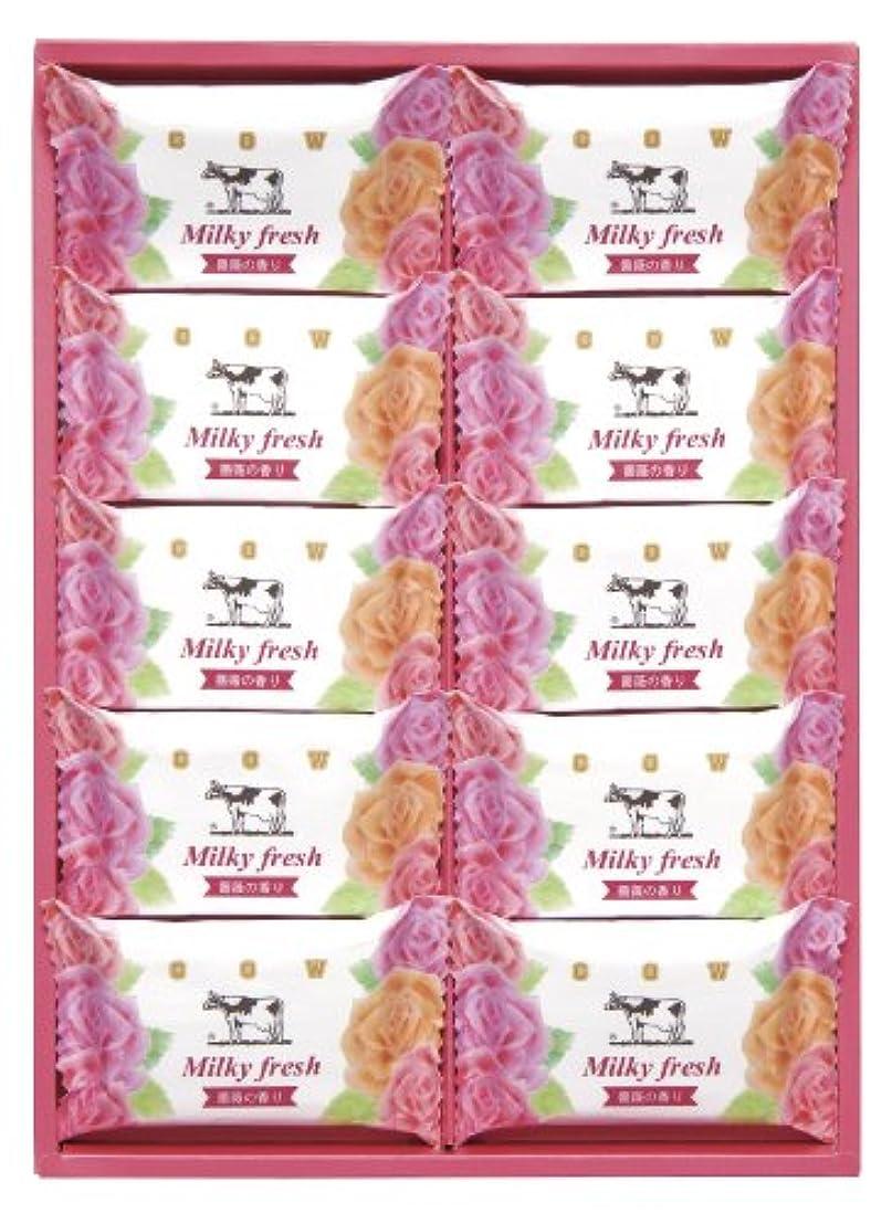 牛乳石鹸ミルキィフレッシュセット MF-10