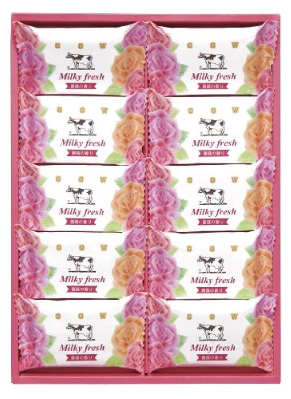 証書洗う願う牛乳石鹸ミルキィフレッシュセット MF-10