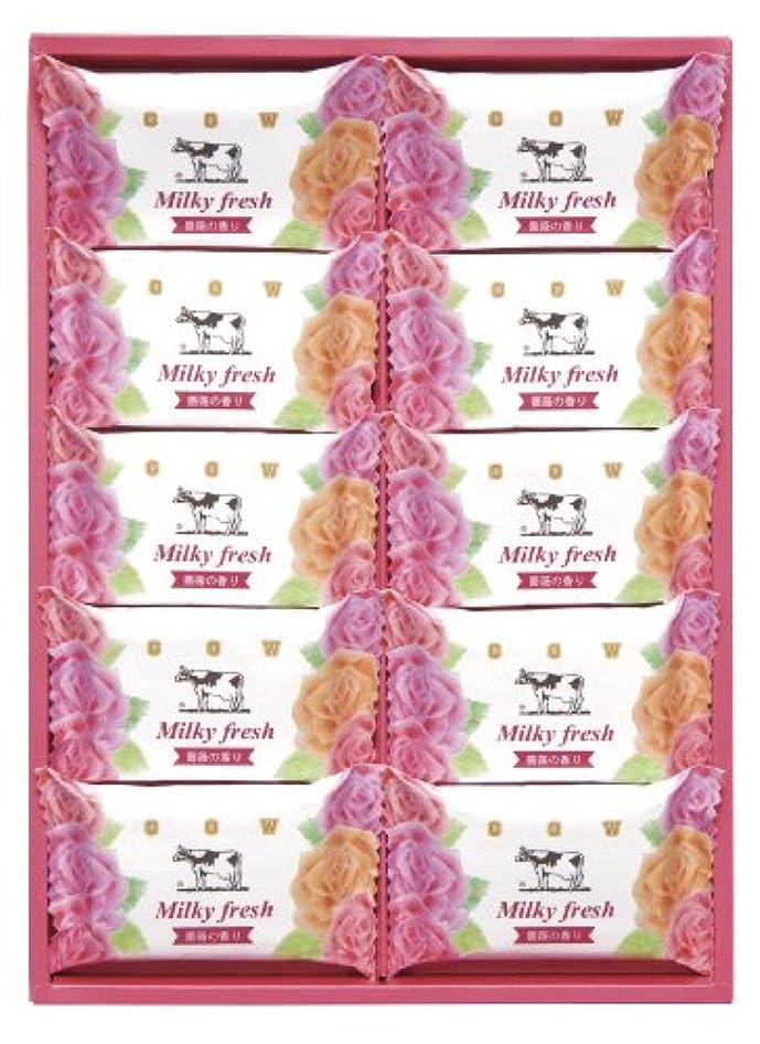 質量宣言する憲法牛乳石鹸ミルキィフレッシュセット MF-10