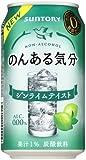 サントリーのんある気分 ジンライムテイスト (ノンアルコールカクテル) 350ML × 24缶