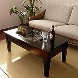 ウォーターヒヤシンス ン リビング テーブル T135AT【 シーグラス アジアン家具 ローテーブル カフェテーブル センターテーブル】