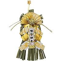 正月飾り 玄関飾り 光陽(こうよう) ND-153