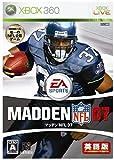 MADDEN NFL 07 - Xbox360