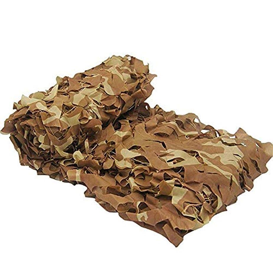 賞賛方法骨DGLIYJ 砂漠のカモフラージュネット、軽くて丈夫、持ち運びが簡単、防錆およびカビ、キャンプ用サンシェードカモフラージュネット (Size : 4x8m)