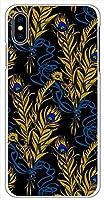 sslink iPhone XS Max ハードケース ca628-1 羽 レトロ ポップ クジャク 孔雀 スマホ ケース スマートフォン カバー カスタム ジャケット
