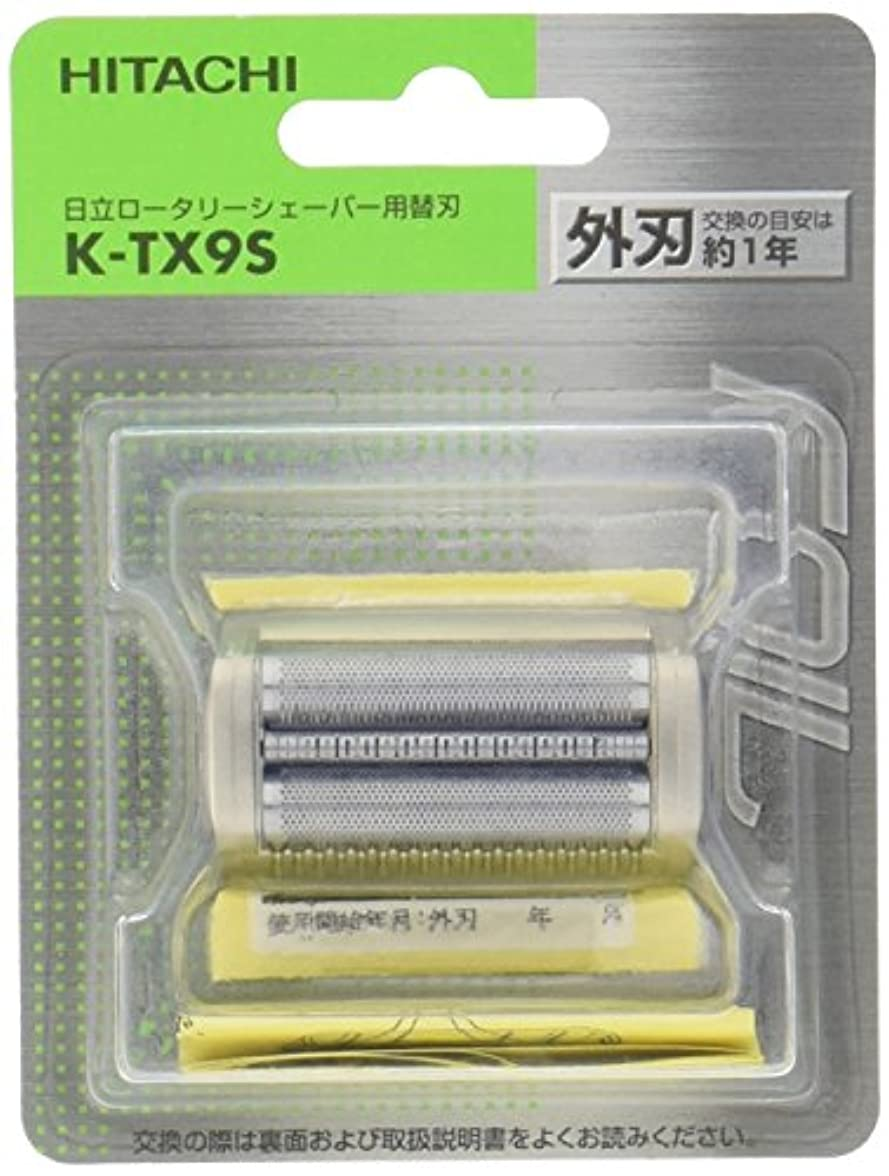 進捗水っぽいプライム日立 替刃 外刃 K-TX9S