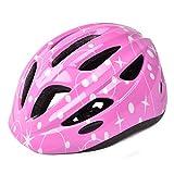 パラディニア(Paladineer)子供用自転車ヘルメット キッズヘルメット 48~60cm サイズ調整可能 ジュニア 超軽量 高剛性 ピンク