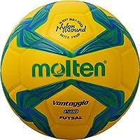 Molten F9V1500 バンタギオ フットサルサッカーボール イエロー