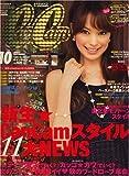CanCam (キャンキャン) 2007年 10月号 [雑誌]