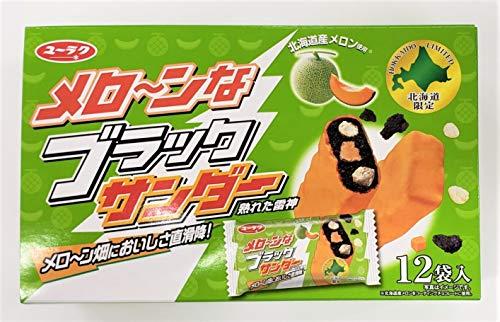 【北海道限定】 メロ~ンなブラックサンダー 熟れた雷神 12袋入