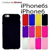 iPhone6 / iPhone6s docomo / au / softbank 用 オリジナル シリコンケース (全12色) 黒色 [ アイフォン6 / アイフォン6S アイフォーンシックス / アイフォーンシックスエス ケース カバー iiPhone6 / iPhone6s ]