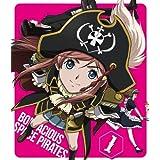 モーレツ宇宙海賊 1