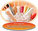 ダイエットアイス「スイーツマンナン」(こんにゃくアイス) (20本入り満足セット)