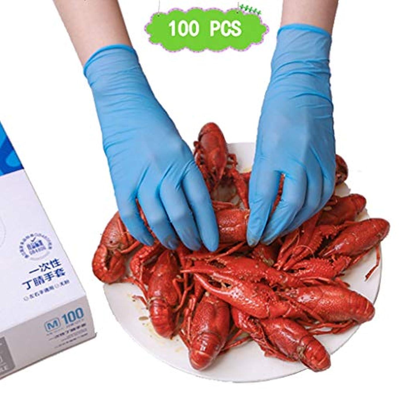 カビ失速精査するニトリル手袋、滑り止め使い捨て手袋ペットケアブルーフィンガーヘンプキッチンクリーニングエビビューティーサロンラテックスフリー、ダークブルーパウダーフリー、100個 (Size : S)