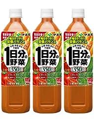 伊藤園 1日分の野菜 900g×3本